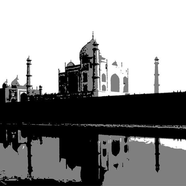 Shivansh Shah