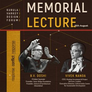 Memorial Lecture Added in 2020